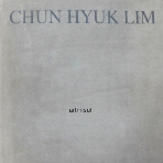CHUN HYUK LIM 전혁림 신작전