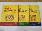 숨마주니어 중학 영어교과서 word manual 1,2,3