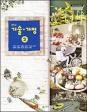 중학교 기술가정 2 교과서 (천재교육-이춘식) 2009 개정 교육과정