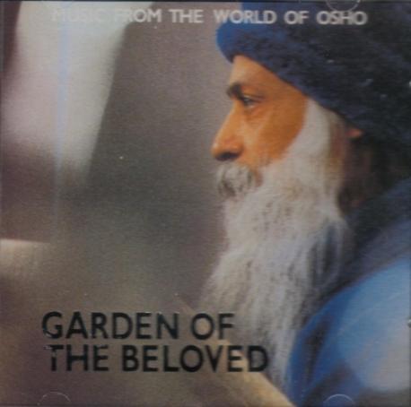 [명상음악] Garden of the Beloved (오쇼 라즈니쉬 OSHO Rajneesh) [미개봉]