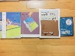 고등학교 국어 2 교사용지도서 4권 (창비-문영진)