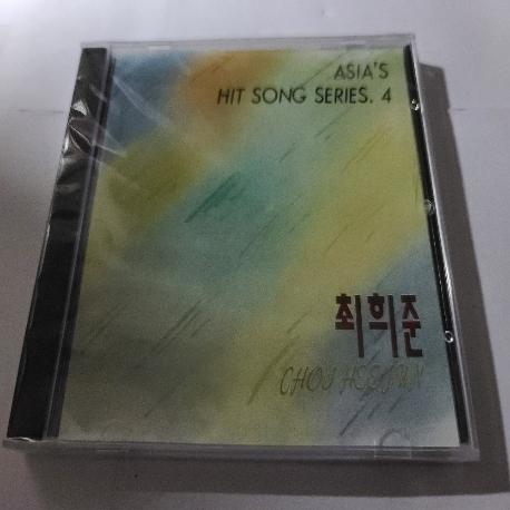 최희준 Asia's Hit song series 4
