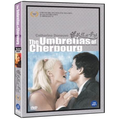 쉘부르의 우산 [THE UMBRELLAS OF CHERBOURG]