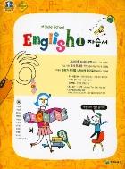 천재 중학 영어 중학 1 자습서 (이재영 외, 2014년)
