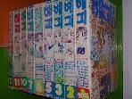 해피 2001년 1,2,3,5,6,7,10,11,12월(총9권) -1015소녀들의 즐거운 만화잡지