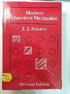 Modern Quantum Mechanics Revised Edition