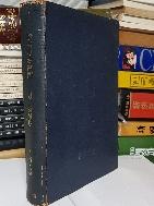한국지명총람 3 -충북편- 한글학회 - -초판-절판된 귀한책-아래사진참조-