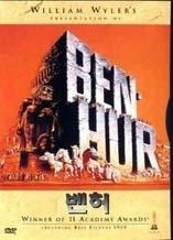 [중고] [DVD] Ben Hur - 벤허 (스냅케이스)