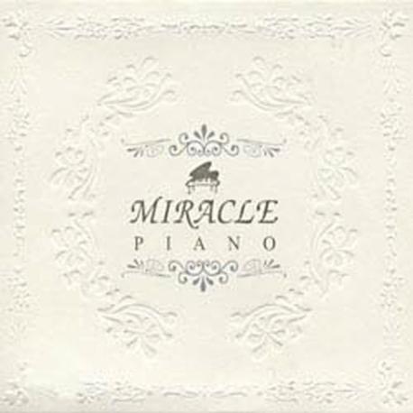 V.A. / Miracle Piano