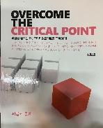 OVERCOME THE CRITICAL POINT 확률과 통계 - 한석원 #