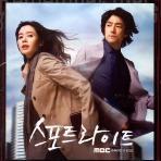 스포트라이트 [MBC] OST [미개봉] * 이승열 박기영 임현정 명인희(더더밴드)