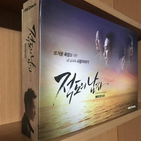 적도의 남자: 감독판 [KBS 수목드라마] 미개봉 새상품 입니다.