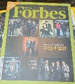 포브스 코리아 Forbes Korea 2018.3