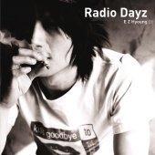 이지형 / 1집 - Radio Dayz (희귀)
