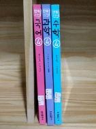 삼성출판사)만화교과서 4학년 2005년