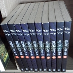 한강 세트 [전10권] /사진의 제품  / 상현서림  / :☞ 서고위치:MD 8  *  [구매하시면 품절로 표기됩니다]