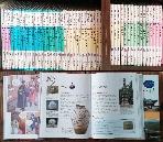 새 교과서에 따른 한국 역사 50권