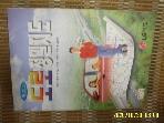 LG카드 대승지도문화사 / 1998 도로 정밀지도 -사진. 꼭상세란참조