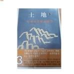박경리 문학전집 - 토지 1 ~ 6 총 6 권