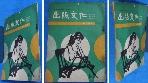 출판문화(出版文化) 1965년 8월호 [제1권 5호] [상현서림] / 사진의 제품  /  / :☞ 서고위치:Kz 3 * [구매하시면 품절로 표기됩니다]