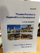 Theories/Practices in Regional(Rural) Development