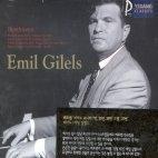 Emil Gilels / Beethoven : Piano Sonata No.7, 25, 26, 27 (YCC0051)