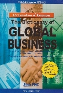 국제경제 Keyword 영한사전 (The Dictionary of GLOBAL BUSINESS(The Dictionary of GLOBAL BUSINESS)