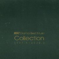 V.A / MBC 드라마 베스트 뮤직 콜렉션 (2CD)