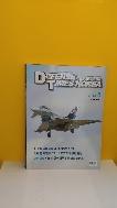 DEFENSE TIMES KOREA(디펜스 타임즈 코리아(2014/08)