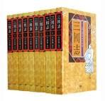 이문열 삼국지 세트(2007~2009년 발행본)