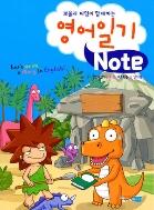 (뽀올과 피잉이 함께하는) 영어일기 Note : 영어일기를 위한 기초학습 & 일기장