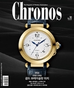 크로노스 코리아 2020년-9/10월 No 70 (Chronos) (신247-6)