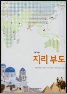 시원스쿨 왕초보 영단어 (01~02강의)
