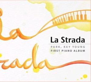 [미개봉] 박기영 / La Strada (길) (Digipack)