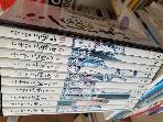 고우영 삼국지 (1-10 완결)-애니북스 2005년 출판도서 -1판 12쇄