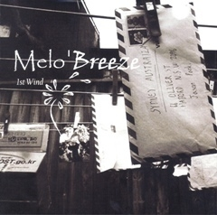 멜로브리즈 (Melo Breeze) / 1st Wind (Digital Single/사인/희귀)