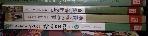 교과서에 실려 있는 한국대표소설 1-2권 +  교과서에 실려 있는 한국대표시  [전3권]   ※상세설명 필독~!!!