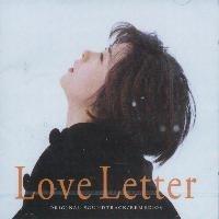 Love Letter (러브레터 / 일본영화) OST [미개봉] * 대영AV 초판