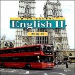 능률교육 고등학교 고등 영어 2 자습서 (HIGH SCHOOL English 2) (2017년/ 이찬승)
