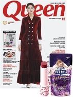 퀸 2020년-12월호 (Queen) (신252-7)