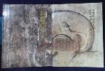 남북 공동 고구려 벽화 고분 보존 실태 조사 보고서 [전2권세트]   /사진의 제품     ☞ 서고위치:KA 5