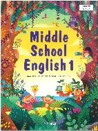 중학교 영어 1 교과서 (다락원-강용순)