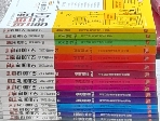 탄탄한 중국어 (실전활용) 1~15 (전15권)