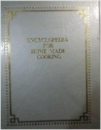 세계요리백과-1.2권세트범한-1981년 칼라양장