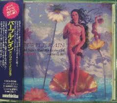 [일본반] Bob Belden's Manhattan Rhythm Club - Purple Rain