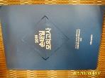 커넥츠 PEET단기 / 2019 손태일 모의고사 단원별 봉투 모의고사 Season 2 복습용 -꼭 설명란참조