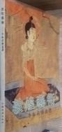 돈황예술 (이진보 회화선)