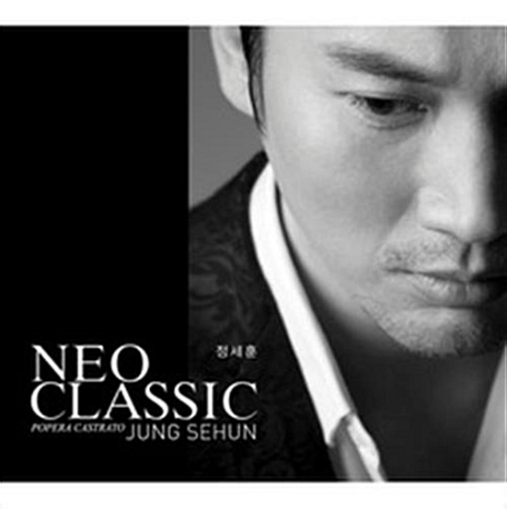 정세훈 - Neo Classic [리패키지]