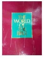 성서의 세계 (전14권)