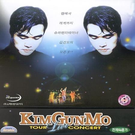 [VCD] 김건모 - Tour Live Concret